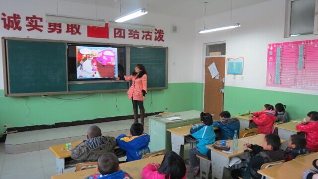 博湖县第一小学开展寒假安全教育主题班会