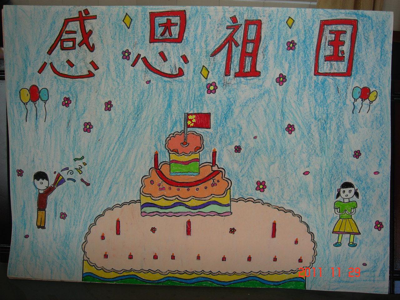二年级小学生画画大全,1一6年级画画图片大全,二年级画画简单又漂亮