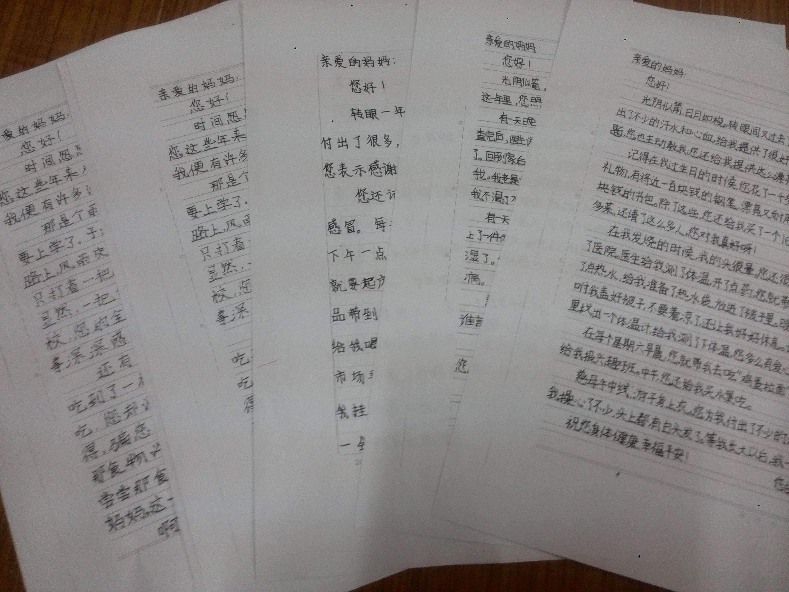 感恩老师的作文400_以感恩教师为题的书信格式作文,急!!!400到600字-