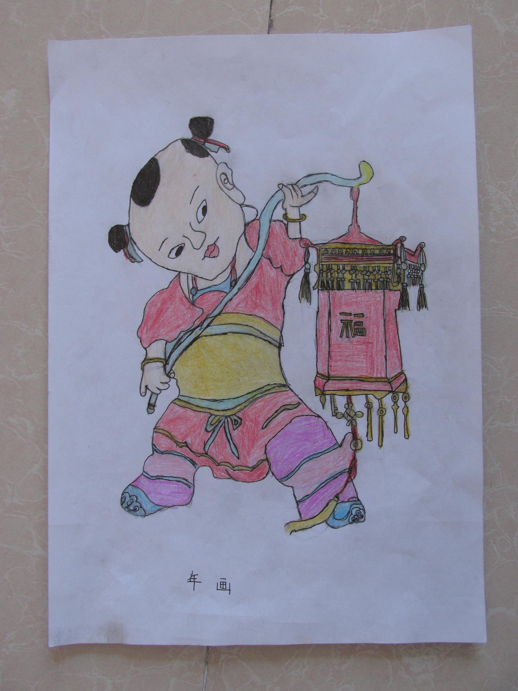 """""""喜迎新春""""画年画 - 儿童节创意游戏设计 - 活动图片"""