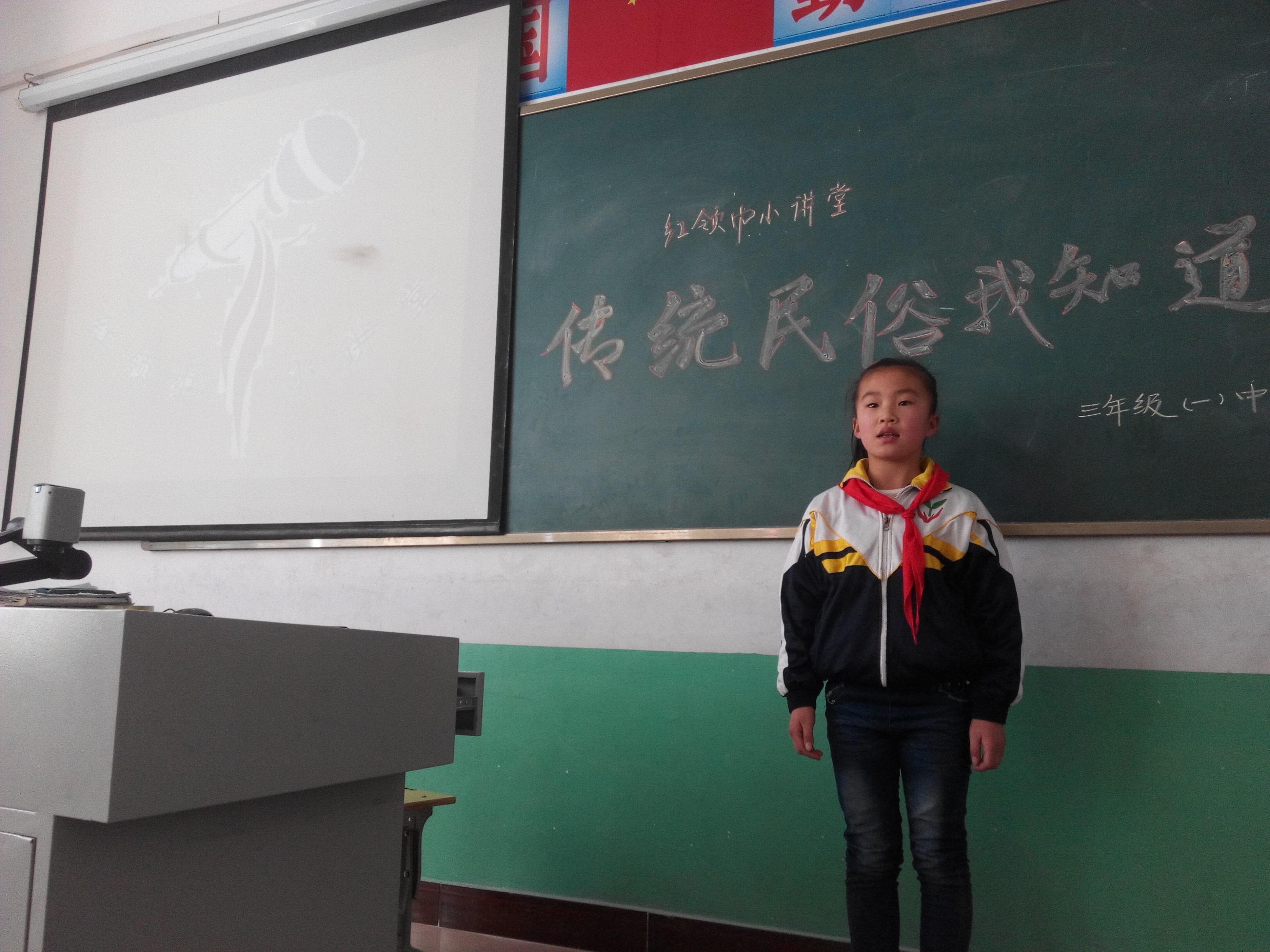 """""""红领巾小讲堂""""开学第一课活动"""