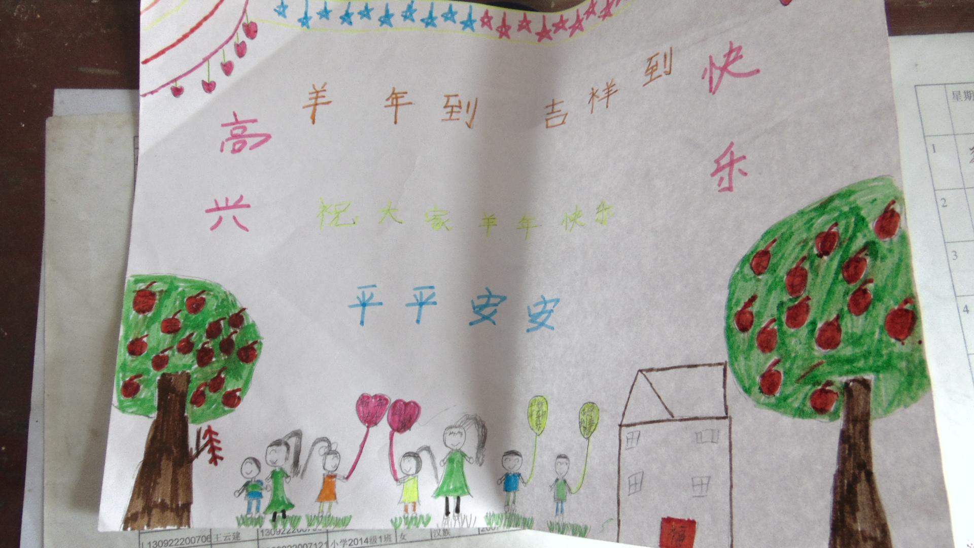 植树节手抄报 - 各地中小学开学典礼交流专题 - 活动