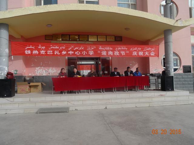 轮台县第十小学举行庆祝诺肉孜节v小学(去小学华育礼泉极端电话图片