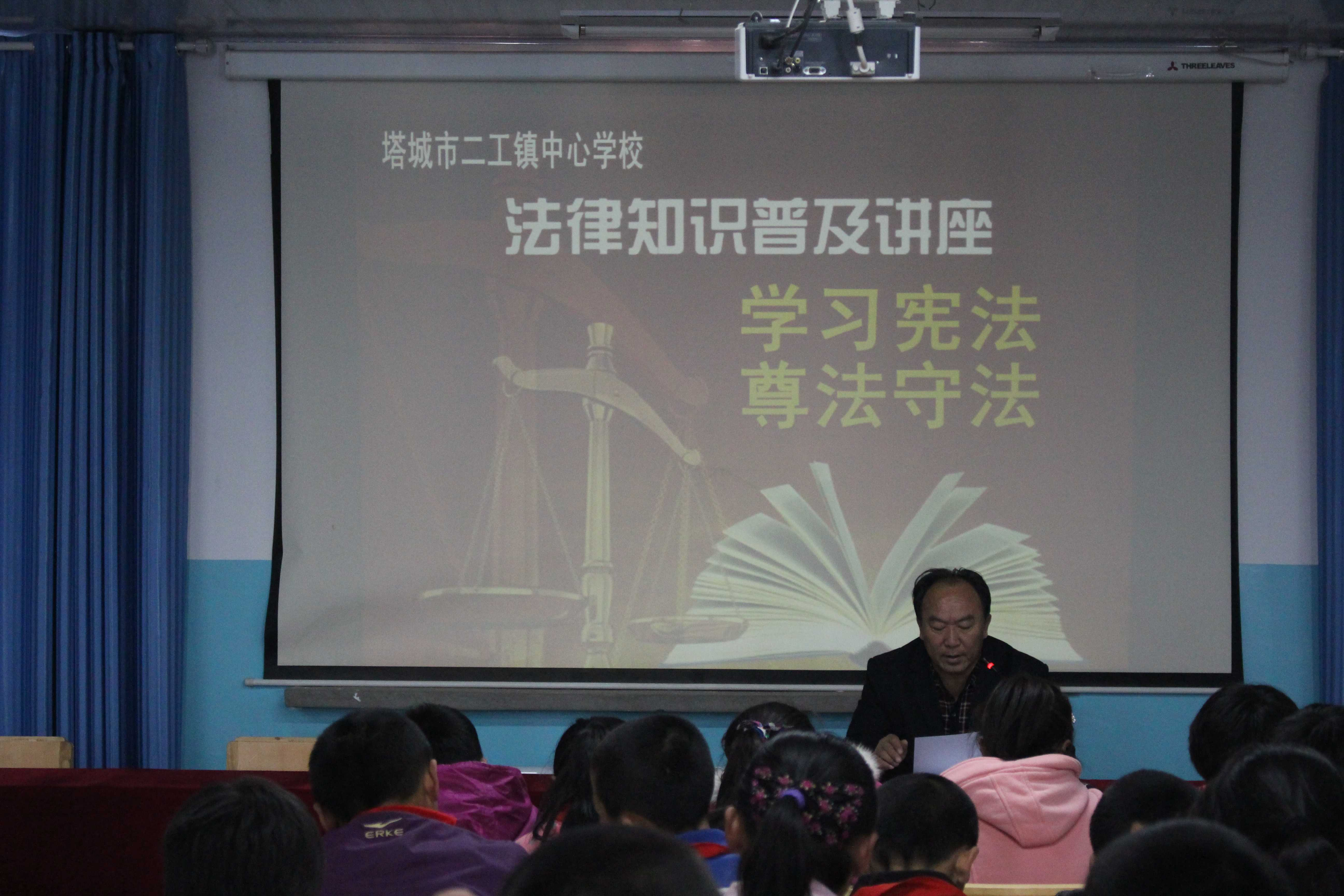 新疆塔城市二工镇中心学校举行