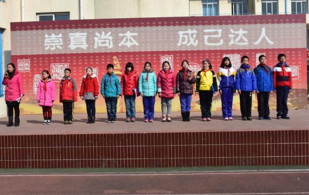 河北省秦皇岛市北戴河区实验小学2014-2015学年度第二