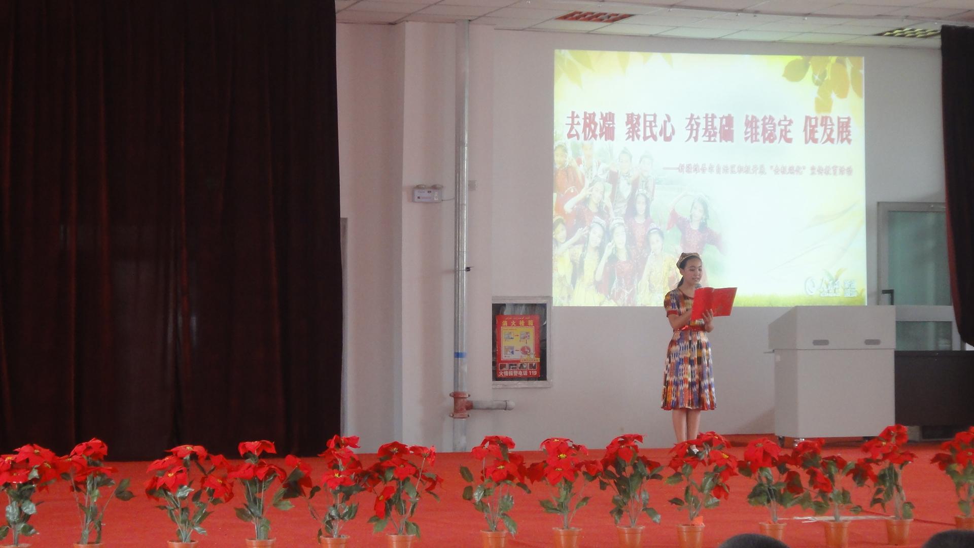 焉耆县第二中学结对子传统维护开展我们共小学班级教育革命图片