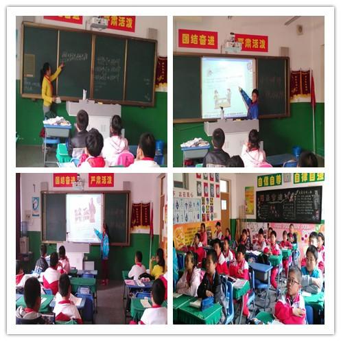 东营市胜利孤岛第二小学:我是小讲师 展示数学能力