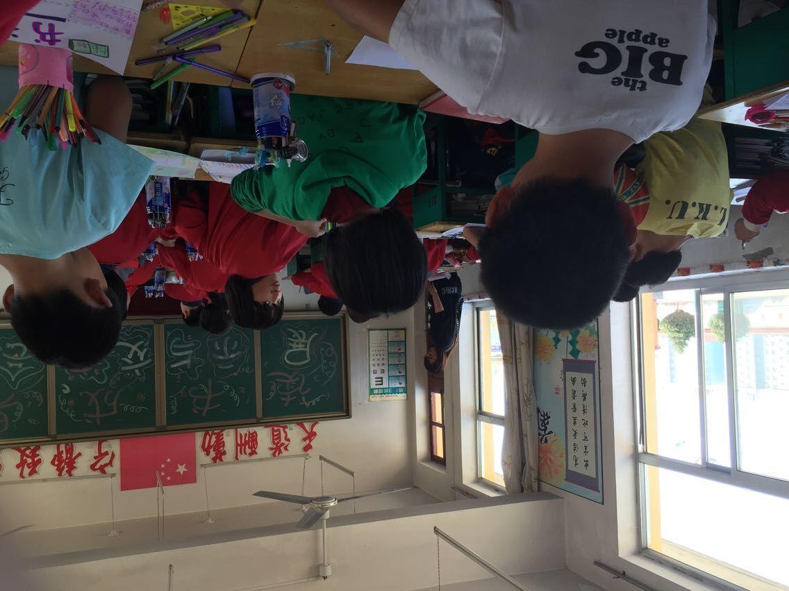 麻黄梁中学六一班班级读书会成果展示会二