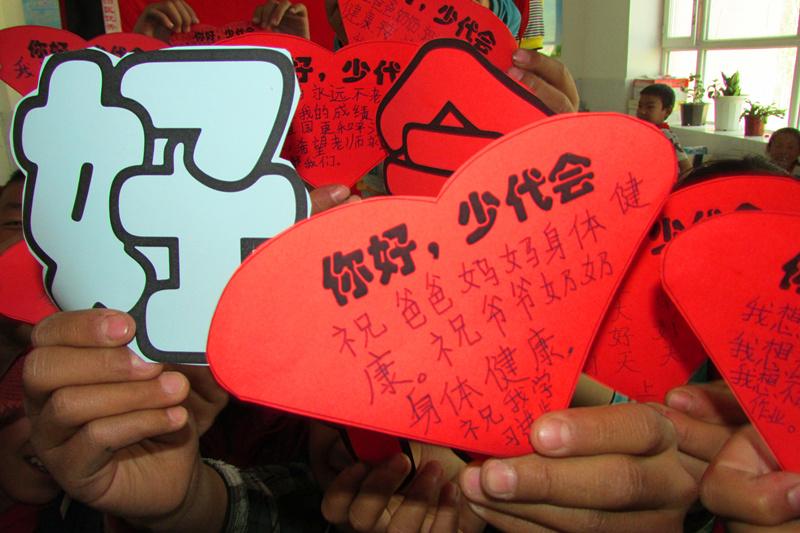"""博湖县第二小学开展""""你好,少代会""""红领巾小心愿,小建议活动"""