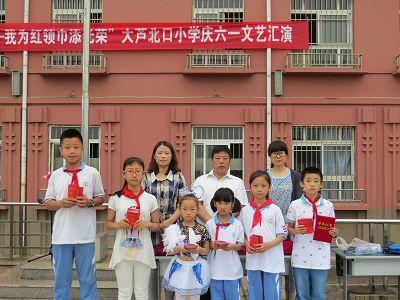 你好,天津工业大学电气工程及其自动化专业是在哪个校区 还有就是