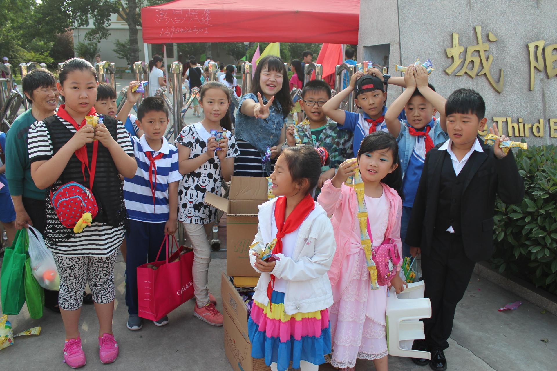 青岛市城阳区第三实验小学庆祝六一活动数学思维单位换算小学导图图片