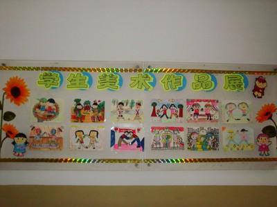 幼儿园楼梯墙壁布置作品展示