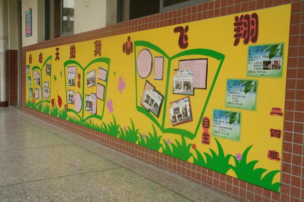 小学楼道设计图片