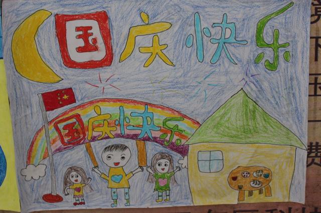 """程庄小学举行""""我爱我的祖国""""国庆绘画大赛"""