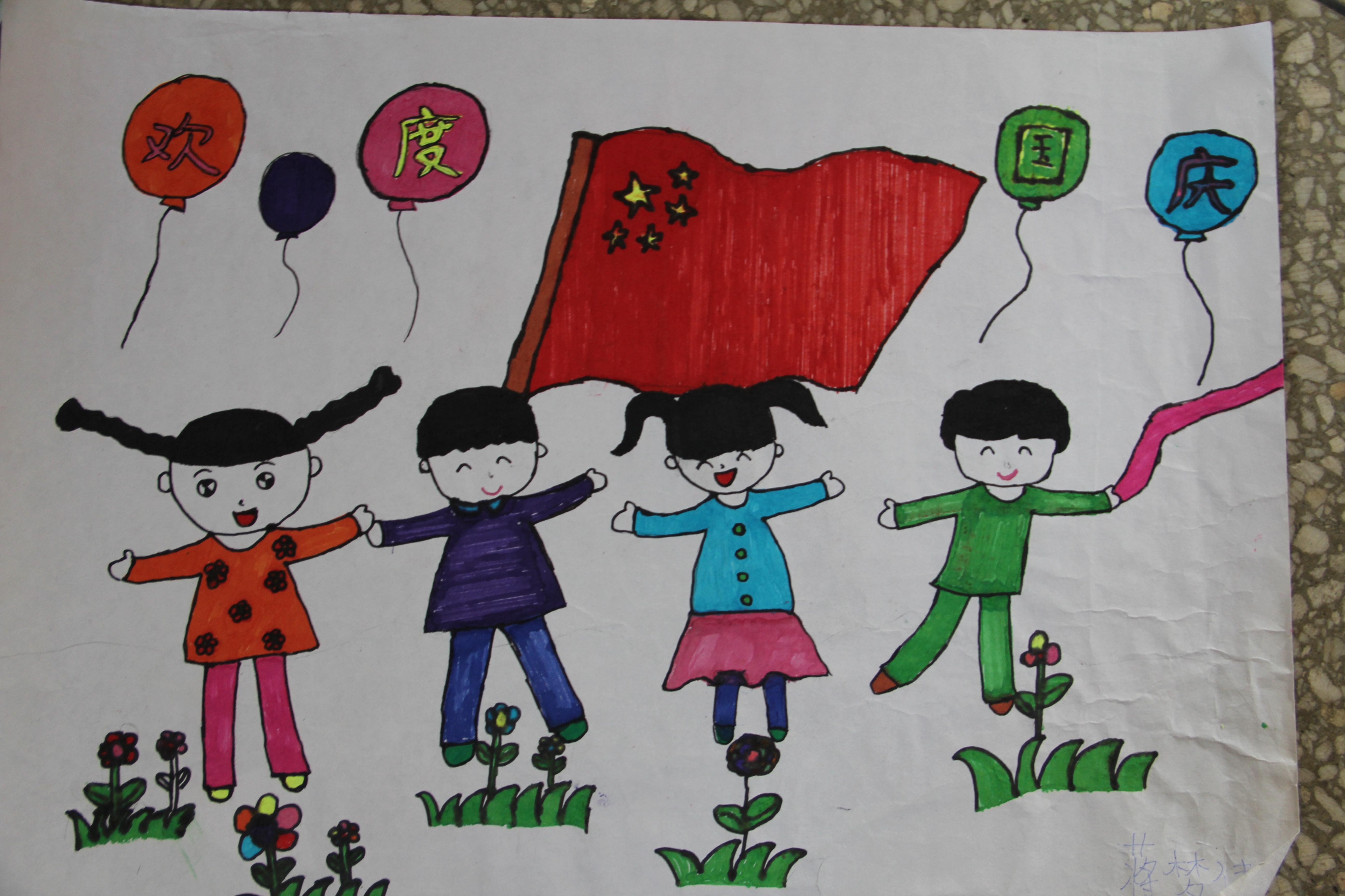 许昌县实验中学庆国庆绘画作品展
