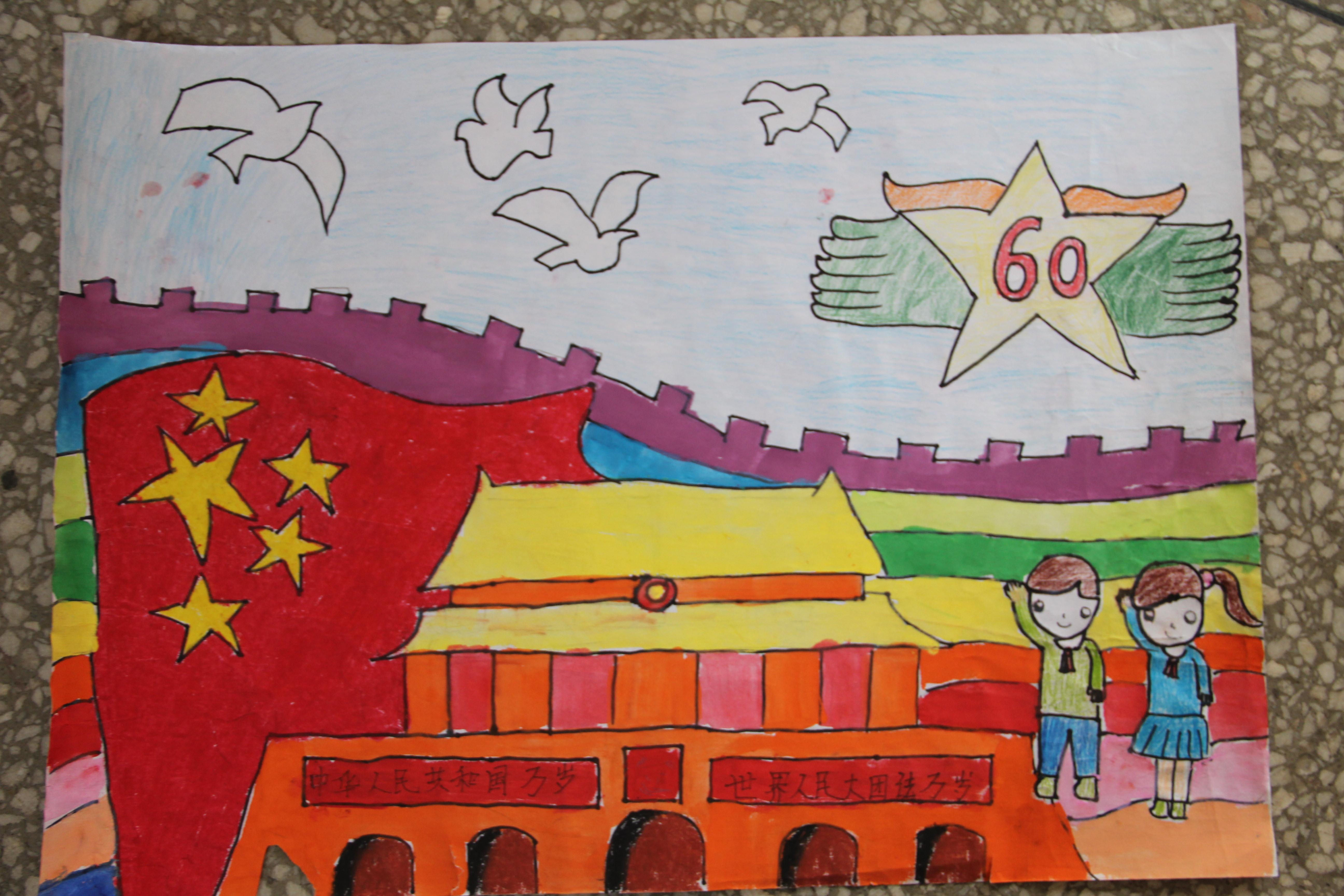 小学生庆国庆图画展_庆国庆绘画作品图片- _汇潮装饰网