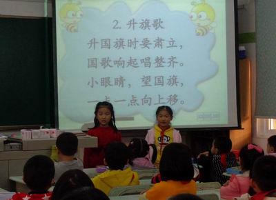 芗城第二v小学小学开展《小学生日常行为规范》春节日记200小学字