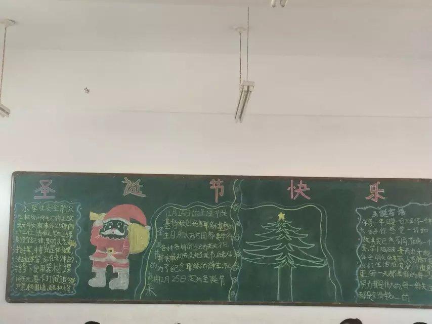 黑板报 - 各地中小学开学典礼交流专题