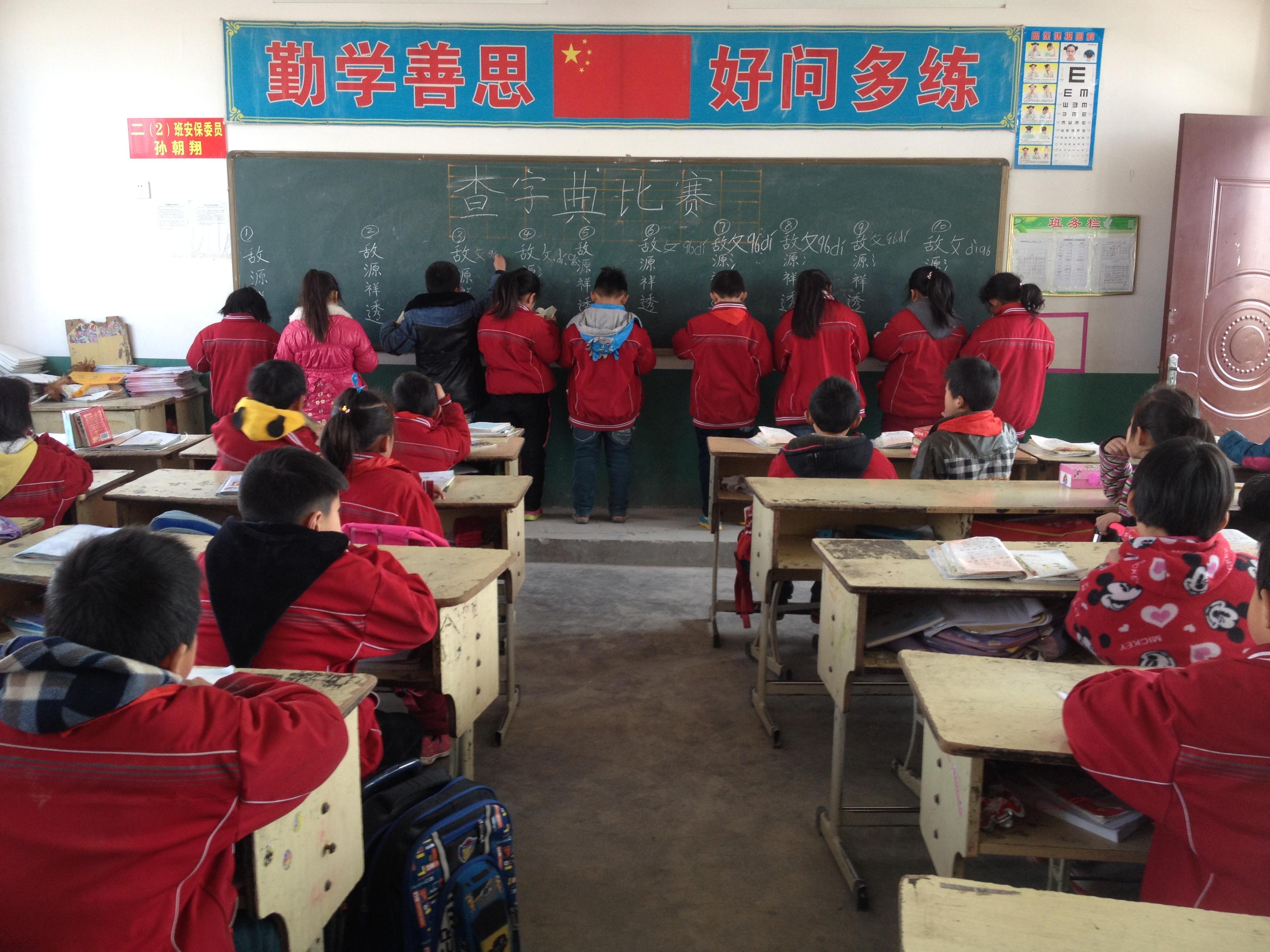 常店中心小学举行二年级队员查字典比赛