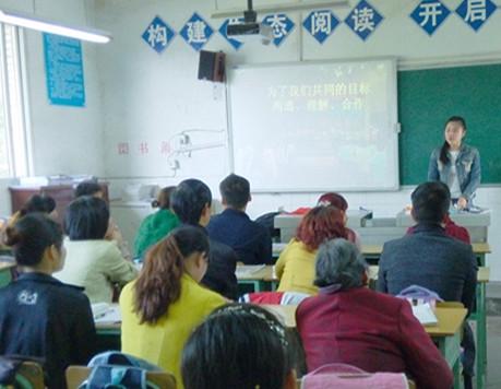 自贡市自流井区鸿鹤小学五年级2班家长会