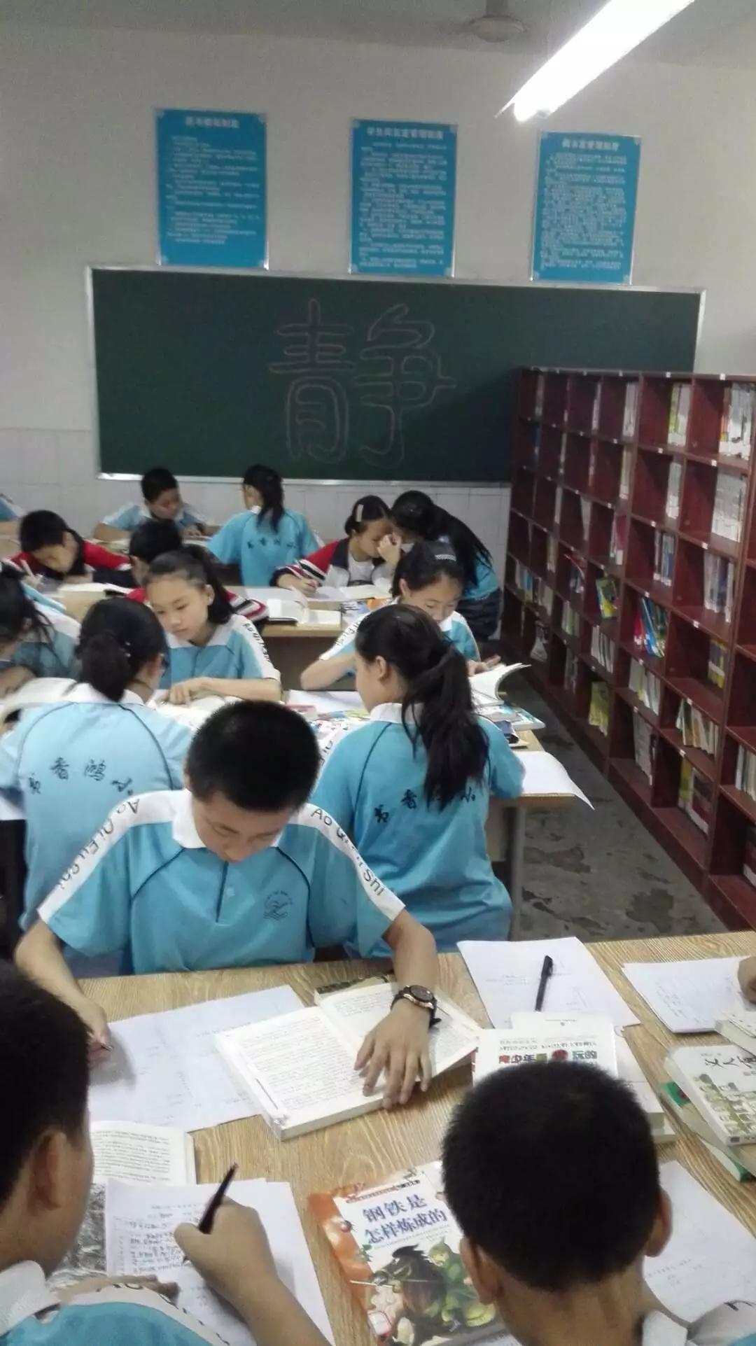 鸿鹤小学六二班阅读活动