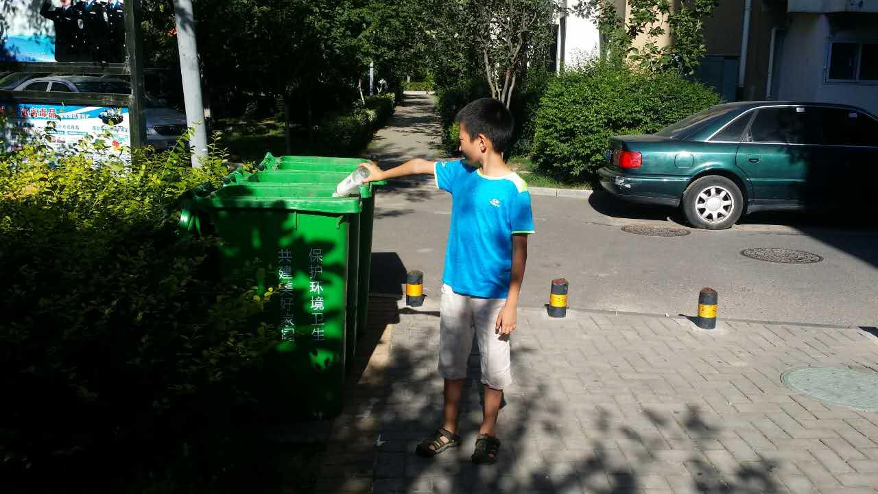 小区内捡垃圾 - 儿童节创意游戏设计 - 活动 - 未来网