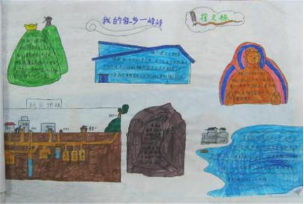 峰峰鼓山学校 我的家乡手抄报