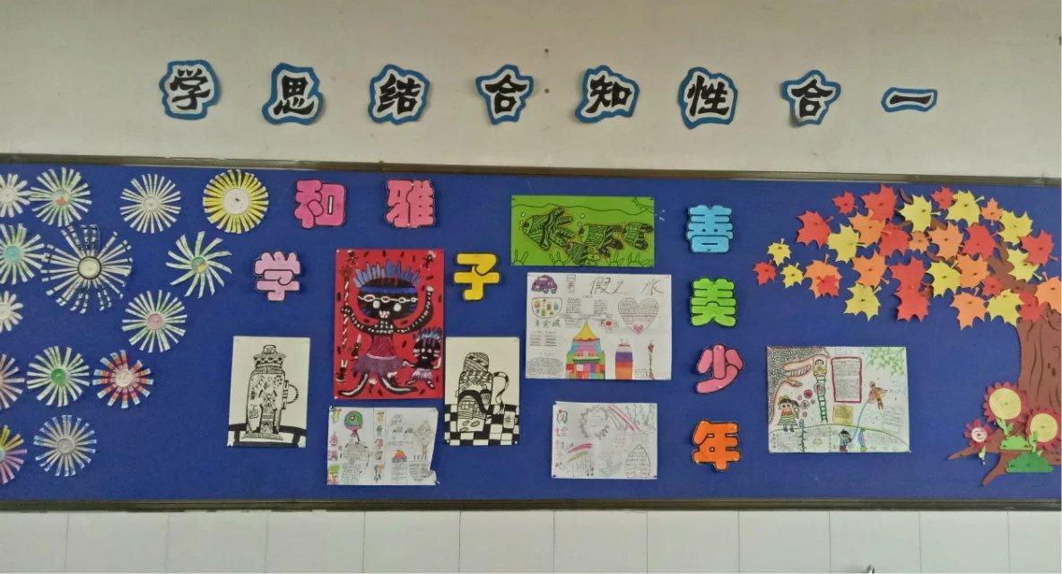 横溪镇中心小学举行班级文化布置评比活动图片