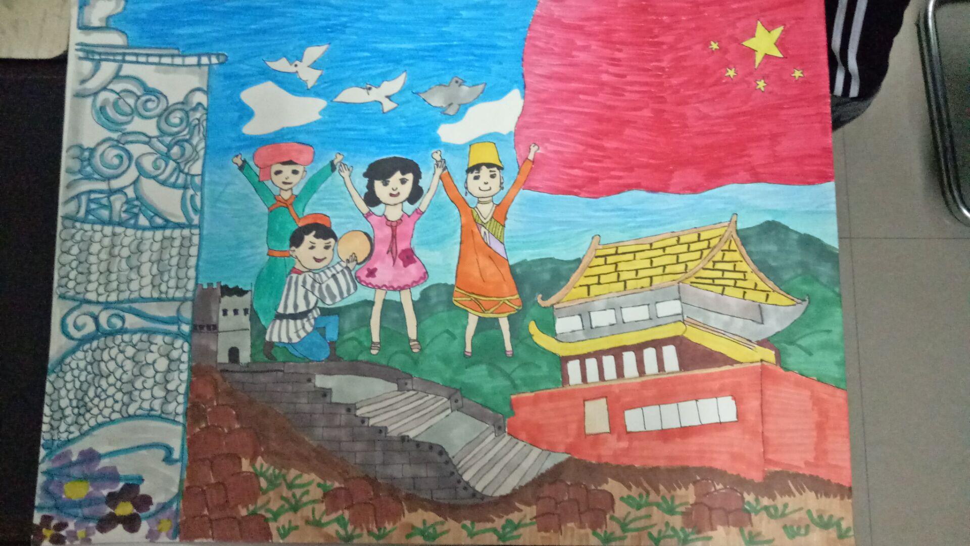 第一中学举办 民族团结一家亲 绘画手工作品展活动 教研论文上传 活