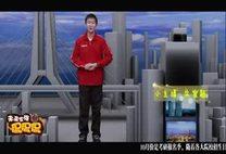 未来家族侃侃侃高级TOP10-朱宣颖
