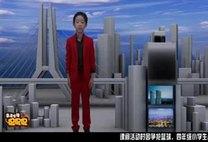 未来家族侃侃侃高级TOP10-张斯凯