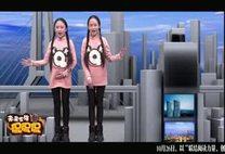 未来家族侃侃侃高级TOP10-袁熙林