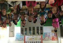 大佛寺中心小学红领巾大讲堂——学唱东方红