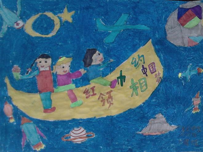 """""""我的中国梦""""小学生 绘画作品"""