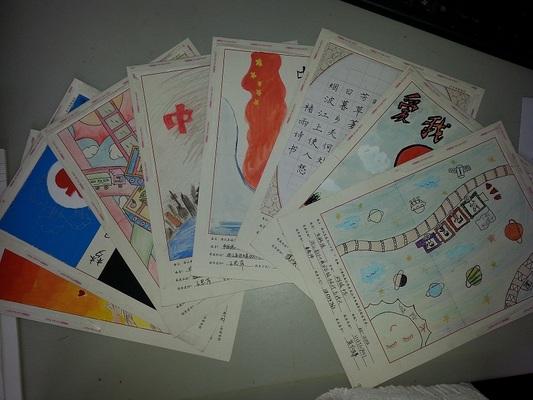 书信绘画大赛成品图 图片合集图片