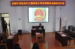 东营区司法局牛庄镇西范小学法律服务志愿者在行动