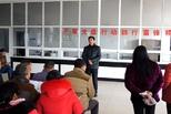 徽州区西溪南镇中心学校召开期末学生家长会