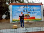 启航快乐寒假 ——石屯中心小学2016-2017学年第一学期闭学式活动报道