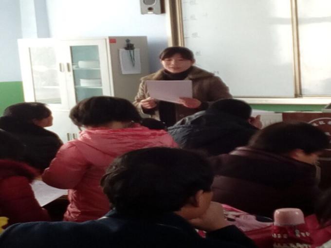 心小学召开寒假安全教育主题班会