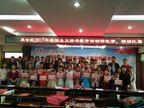 安徽省蚌埠市禹会区举办2017年青少年爱国主义读书 教育活动讲故事、演讲比赛