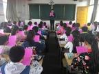 岩寺镇中心学校开展民生工程  宣传月系列活动