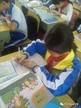 会文中心小学第一届学生硬笔写字比赛