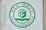范县第一初级中学校徽名称