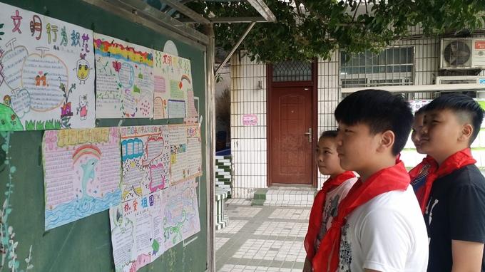 河南省未成年人文明行为规范 试行