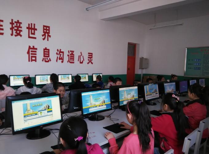 网上祭英烈活动方案_大庆让区新华小学开展\