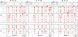 海口市琼山第二小学2016—2017学年度第一学期课程总表