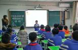 河北省邯郸市复兴区先锋学校开展少先队活动课观摩及研讨活动