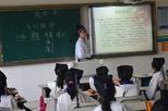 国学教育精品展示(八)