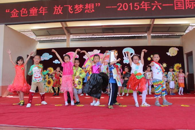 青岛市城阳区第三实验小学庆祝六一v小学-建队小学花园合肥市南国图片