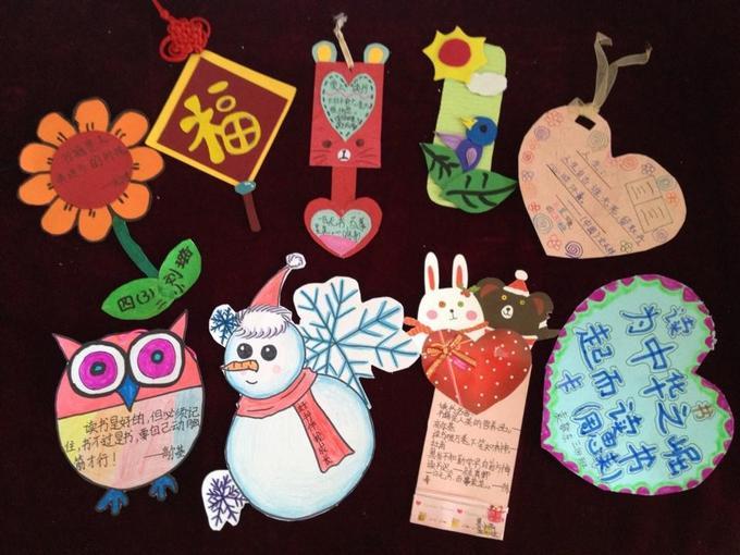 """海勃湾区第二小学庆元旦""""我爱读书""""书签创意设计大赛图片"""